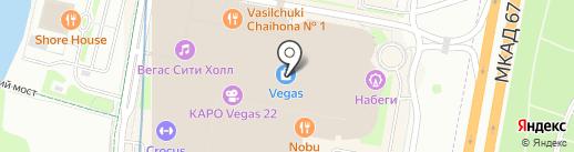 Rendez-Vous на карте Красногорска