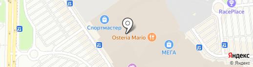 Surprise Me на карте Химок