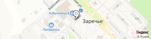 Совет депутатов городского поселения Заречье на карте Заречья