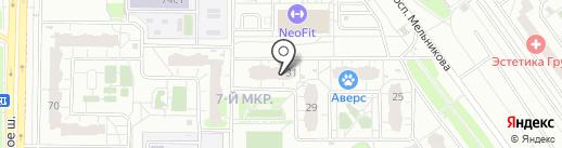 Арс на карте Химок