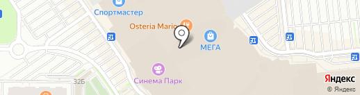 Lindt на карте Химок