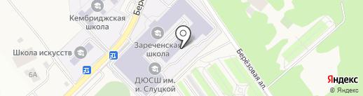 Swimming lessons на карте Заречья