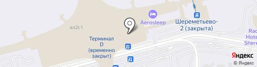 Готово! на карте Химок