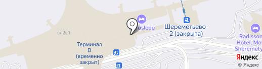 Sim sim на карте Химок