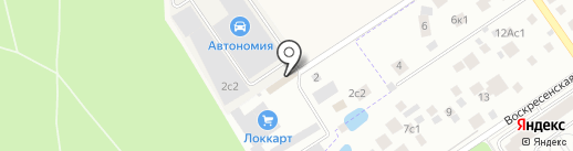 Мир Аттракционов на карте Заречья