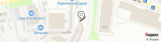 Магазин строительных инструментов на карте Химок