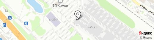 Audi Club Khimki на карте Химок