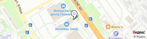 Автомир на карте Химок
