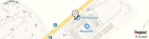 Магазин хозяйственных товаров на карте Троицкого