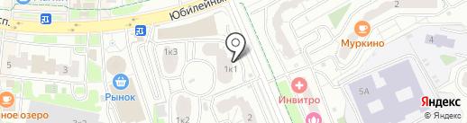 Платежный терминал, Мособлбанк, ПАО на карте Химок