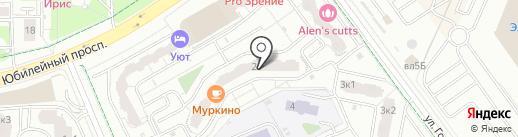 Пиццерия №1 на карте Химок