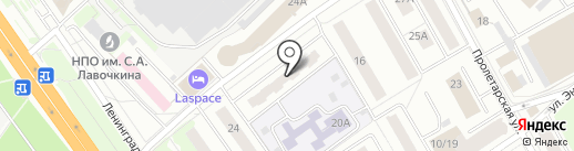 Китчен-Сервис на карте Химок