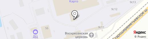 Букет-Де-Флёр на карте Химок
