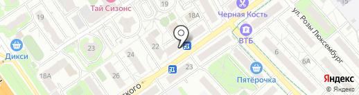 Многопрофильный магазин на карте Химок