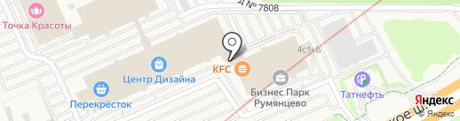 KFC на карте Румянцево