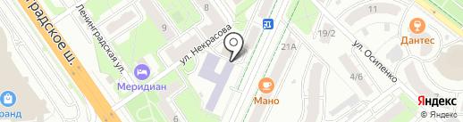 Институт бизнеса, психологии и управления на карте Химок