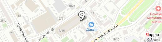 Лингво Сервис на карте Химок
