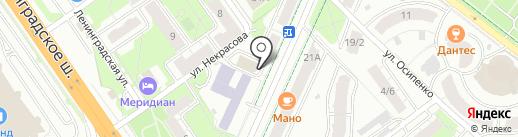 ГРАНД ЛЕОН на карте Химок
