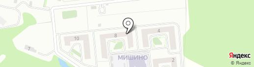 Мишино на карте Химок