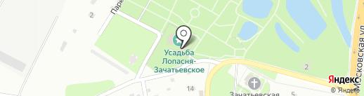 Усадьба Лопасня-Зачатьевское на карте Чехова
