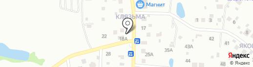 Автоцентр на карте Химок