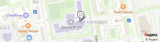 Средняя общеобразовательная школа №10 на карте Лобни