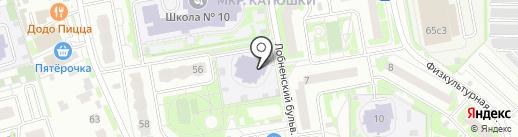 Детский сад №16 на карте Лобни