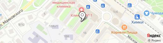 ЮКСТ на карте Химок