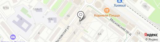 Магазин бытовой техники и электроинструмента на карте Химок