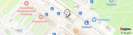 РосДеньги на карте Химок