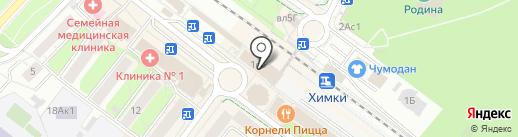 Магазин кожгалантереи на карте Химок