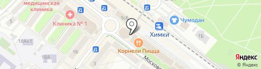 Магазин женской одежды на карте Химок
