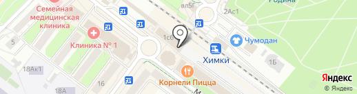 Магазин табачной продукции на карте Химок