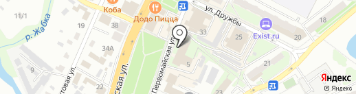 Магазин канцелярских товаров на карте Чехова