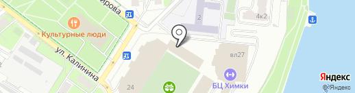 Управление пресс-службы и связей с общественностью, МКУ на карте Химок