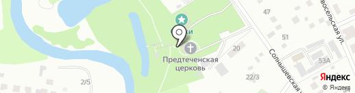 Храм Иоанна Предтечи на карте Чехова