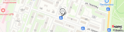 Универсальный магазин на карте Лобни