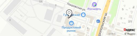 Эмтика, ЗАО на карте Чехова