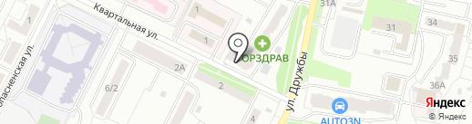 Магазин горящих путевок на карте Чехова