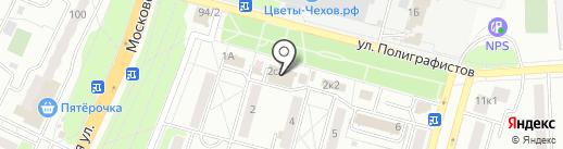 Мастерская по ремонту одежды на ул. Полиграфистов на карте Чехова