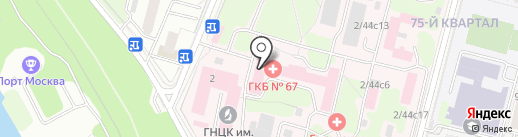 Отделение переливания крови на карте Москвы