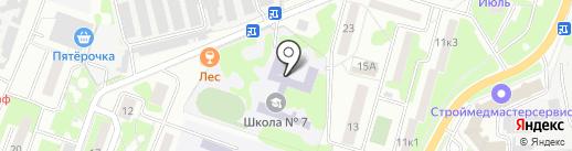 Средняя общеобразовательная школа №7 на карте Лобни