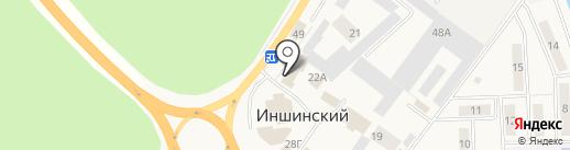 Участковый пункт полиции на карте Иншинского