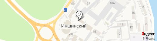 Маленький на карте Иншинского
