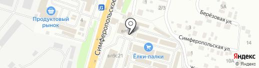 Магазин спецодежды на карте Чехова