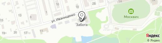 ЗАБОТА на карте Лобни