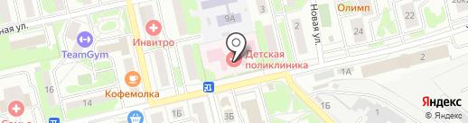 Городская детская поликлиника на карте Лобни