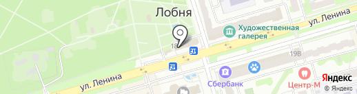 Полина на карте Лобни
