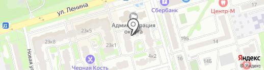 Юридическая фирма на карте Лобни