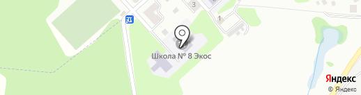 Средняя общеобразовательная школа №8 на карте Долгопрудного